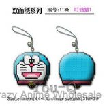 1135 Dingdong cat1 cross-stich