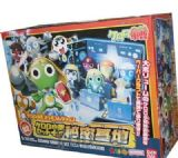 Keroro Gunso base