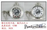 Pandora Hearts Relief Pocket Watch