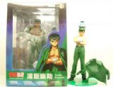 Yuyu Hakusho PVC Figure with Box