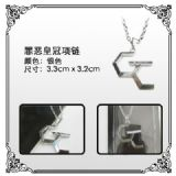 guilty crown anime necklace