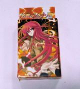 Shakugan No Shana anime poker