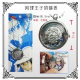 The Prince of Tennis anime necklace
