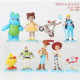 Toy Story a set of nine Bagged Figure Decoration 3