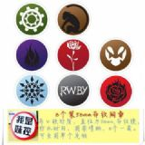 RWBY2 Brooch Price For 8 Pcs A Set 58MM