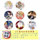TsubasaII Brooch Price For 8 Pcs A Set 58MM