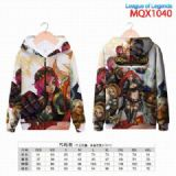 League of Legends zipper Coat Hoodie