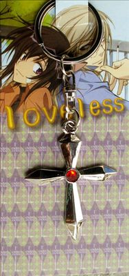 Loveless anime necklace