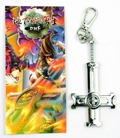 Dungeon N Fighter anime keychain