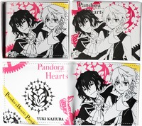 Pandora Hearts anime wallet