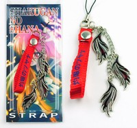 Shakugan No Shana anime phonestrap