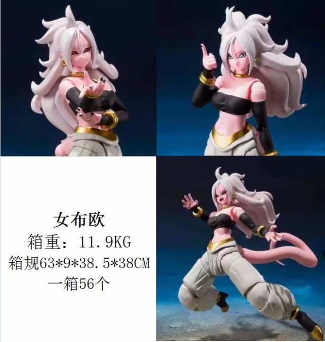 dragon ball anime figure 15cm with box