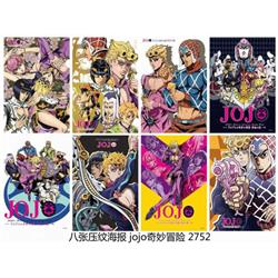 JoJos Bizarre Adventure Poster 8 pcs a set