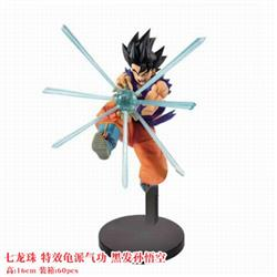 Dragon Ball Son Goku Boxed Figure Decoration Model 16CM a box of 60