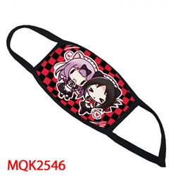 Hatsune Miku Color printing Space cotton Masks price for 5 pcs MQK2546