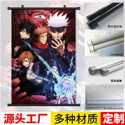 Jujutsu Kaisen anime wall scroll 60*90CM select number for us