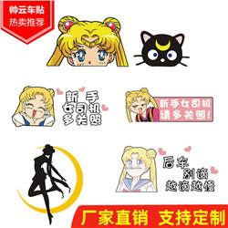 sailormoon anime car sticker