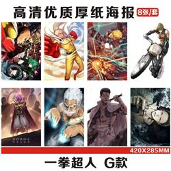 One Punch Man anime wall poster price for a set of 8 pcs