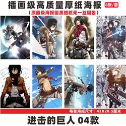 Attack on Titan anime wall poster price for a set of 8 pcs